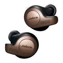 【お買い物マラソン期間限定価格】Jabra 完全ワイヤレスイヤホン Elite 65t Copper Black 100-99000002-40