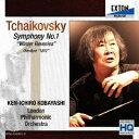 チャイコフスキー:交響曲第1番 「冬の日の幻想」 序曲 「1812年」 [ 小林