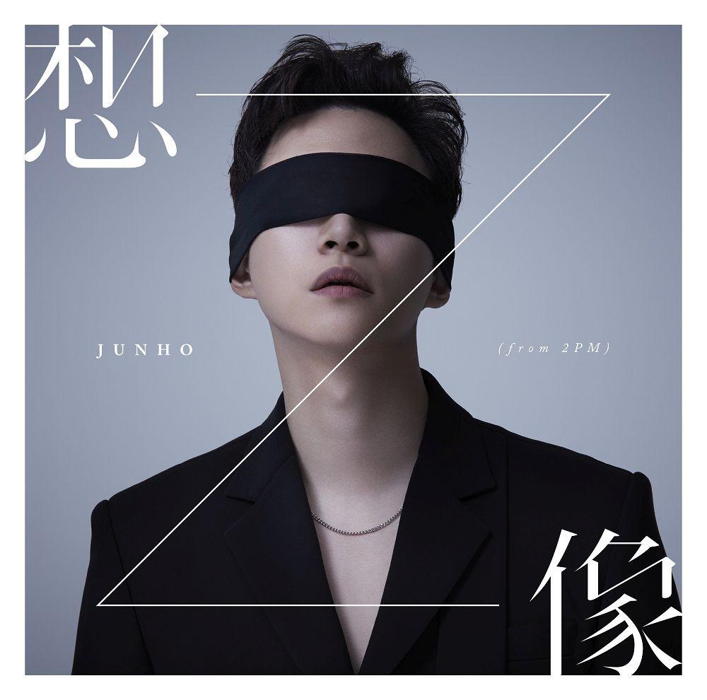 ロック・ポップス, その他  (A CDDVD) JUNHO(From 2PM)