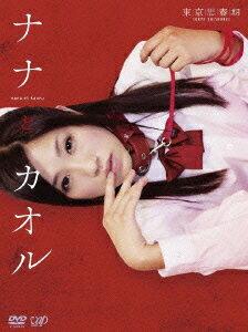 東京思春期 ナナとカオル画像