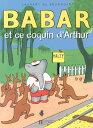 【送料無料】Babar Et Ce Coquin D'Arthur [ Laurent de Brunhoff ]