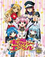 ギャラクシーエンジェル Blu-ray Box【Blu-ray】