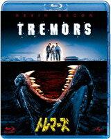 トレマーズ【Blu-ray】