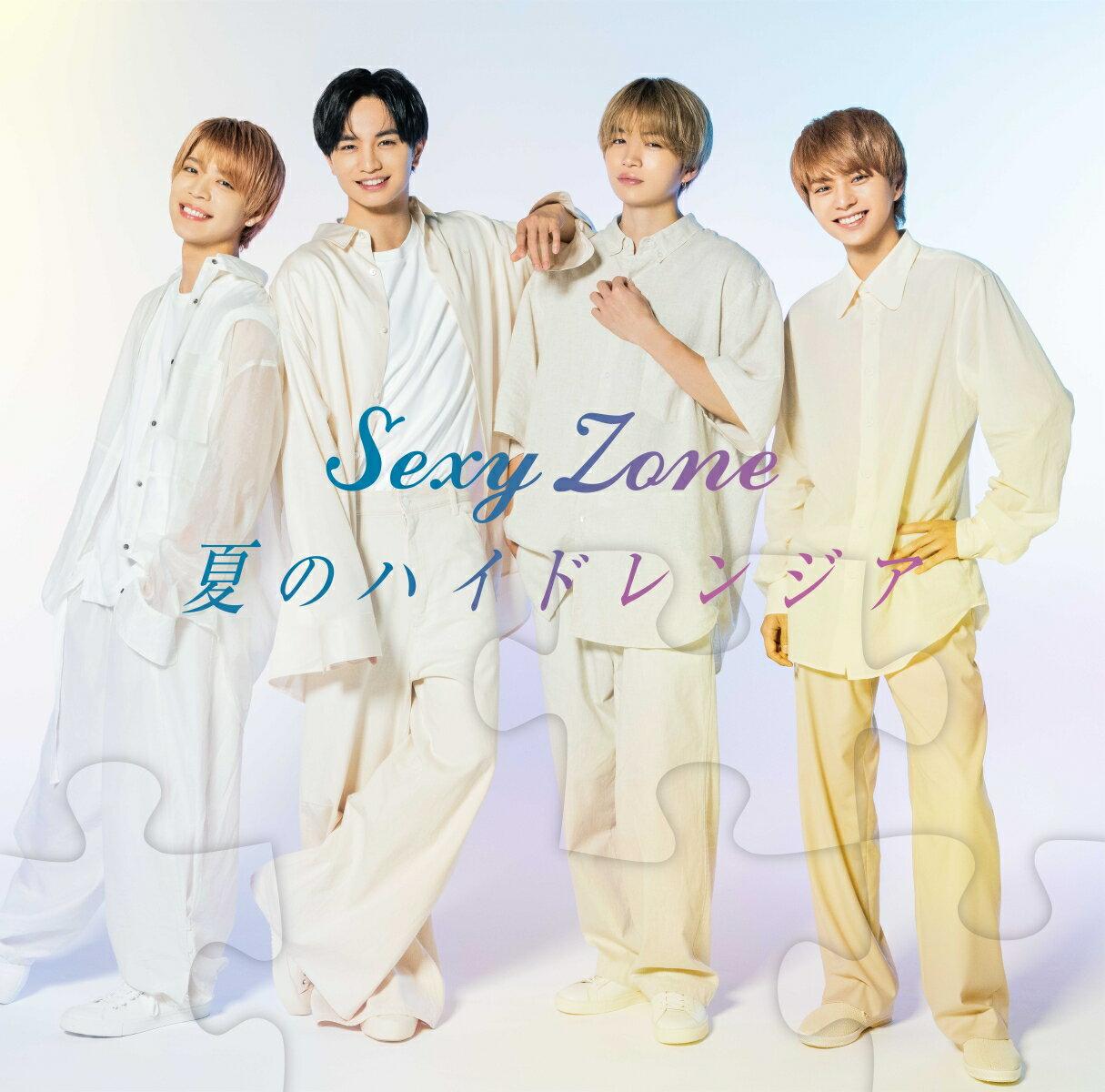 邦楽, ロック・ポップス  () Sexy Zone