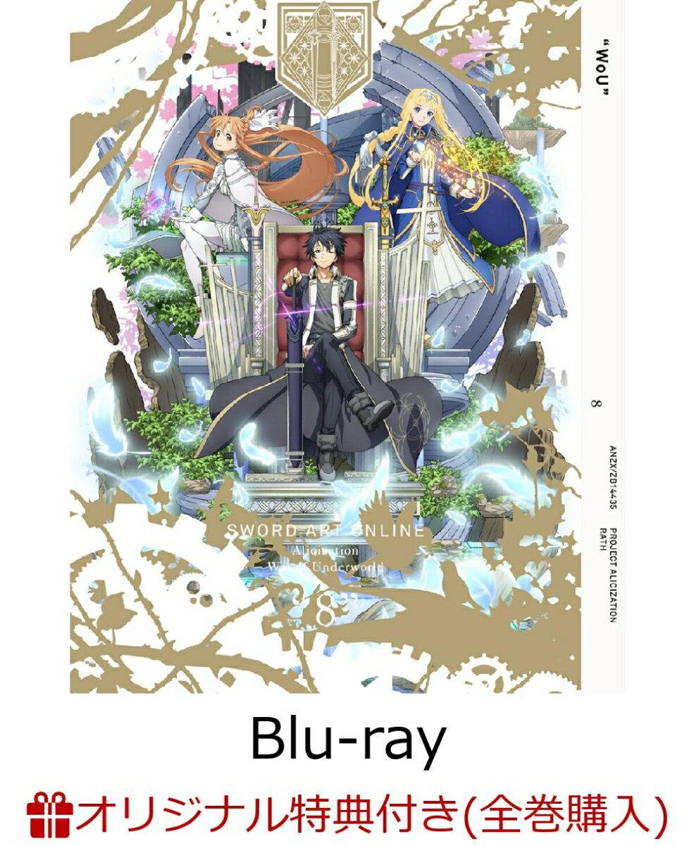 キッズアニメ, その他  War of Underworld 8()(B2)Blu-ray