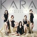 FANTASTIC GIRLS(初回限定盤B CD+DVD) [ KARA ]