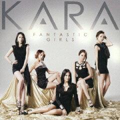 【送料無料】FANTASTIC GIRLS(初回限定盤B CD+DVD) [ KARA ]