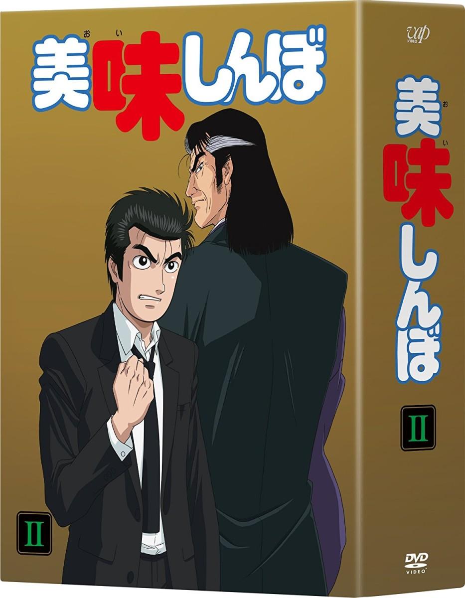 美味しんぼ DVD-BOX2画像
