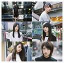 ハルジオンが咲く頃 (Type-D CD+DVD) [ 乃木坂46 ]