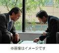 DVD>ビジネス・コンプライアンス入門