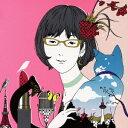 【送料無料】COVER GIRL 2 [ つじあやの ]