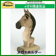 DULTON メガネ関連用品 WOODEN GLASSES HOLDER HORSE GS325-50HO