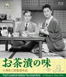 お茶漬の味 デジタル修復版【Blu-ray】画像