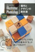 9784774195513 - 2020年Adobe Photoshopの勉強に役立つ書籍・本
