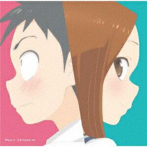 「からかい上手の高木さん2」 Music Collection画像