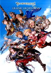 GRANBLUE FANTASY GRAPHIC ARCHIVE(3) [ Cygames ]