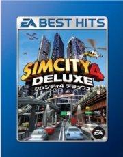 シムシティ4 デラックス EA BEST HITS