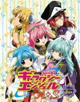 ギャラクシーエンジェルAA(ダブルエース)+S Blu-ray Box【Blu-ray】