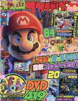てれびげーむマガジン July 2021
