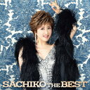 SACHIKO THE BEST [ 小林幸子 ]