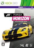 Forza Horizon 限定版