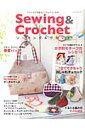 Sewing & Crochet