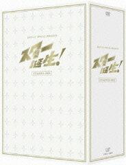 【楽天ブックスならいつでも送料無料】日本テレビ SPECIAL PRESENTS スター誕生! CD&DVD-BOX [ ...