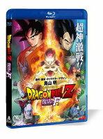 ドラゴンボールZ 復活の「F」【Blu-ray】