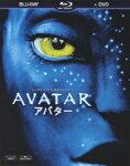 アバター ブルーレイ&DVDセット【初回生産限定】【Blu-ray】
