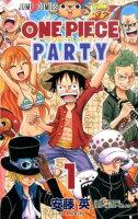 ワンピース パーティー 1
