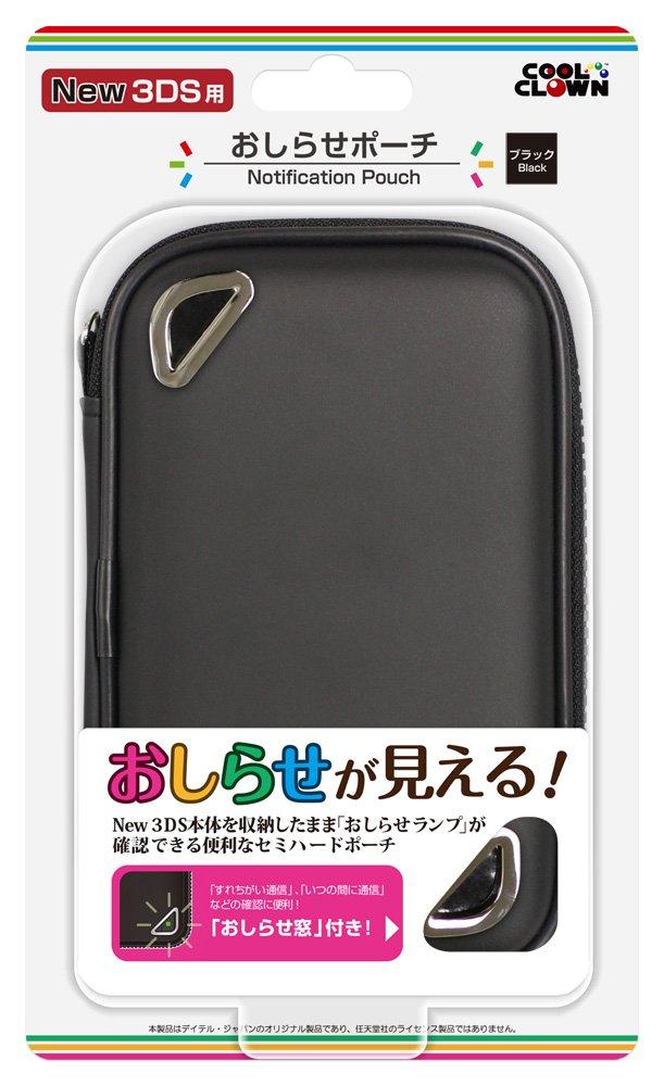 【3DS用】 おしらせポーチ<ブラック>(new3DS用)画像