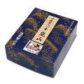 百人一首 嵐山(朗読CD付)