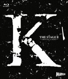 舞台『K』第二章 -AROUSAL OF KING-