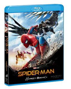 「スパイダーマン:ホームカミング」@109シネマズ川崎