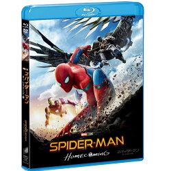 スパイダーマン:ホームカミング ブルーレイ & DVDセット【Blu-ray】