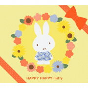 HAPPY HAPPY Miffy ママがえらんだ 0さいからのおんがくBOX