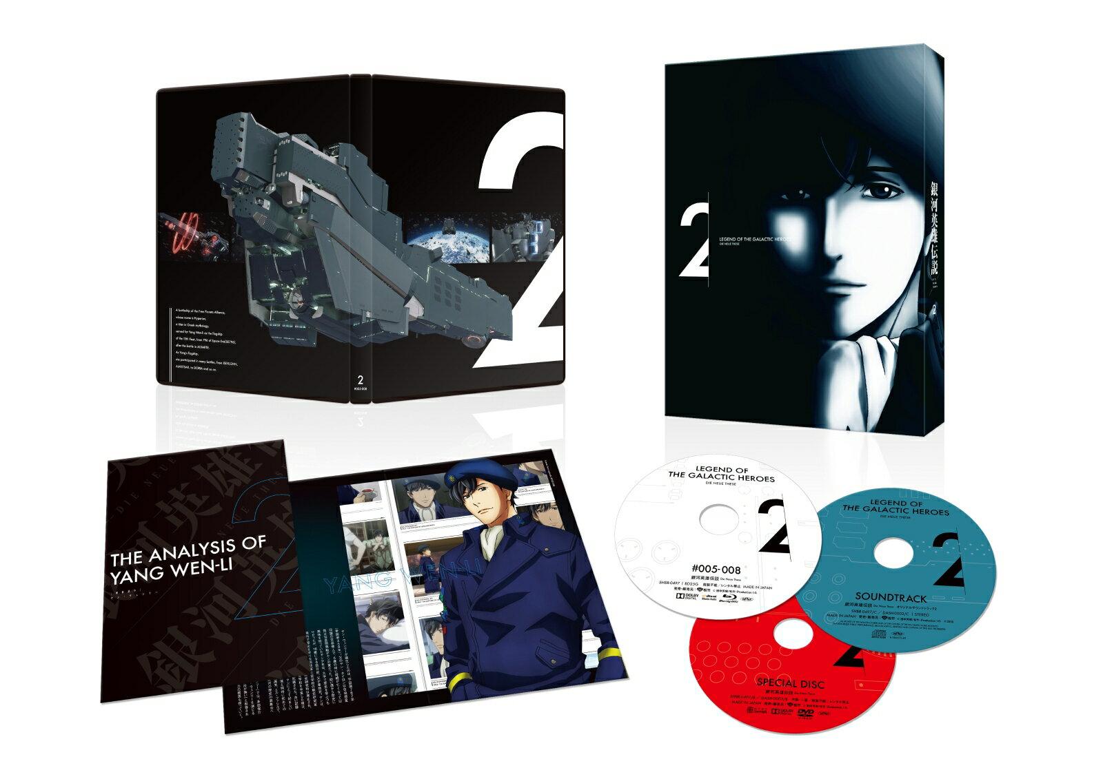 キッズアニメ, その他  Die Neue These 2()Blu-ray