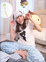 【送料無料】ゆまんち。 3000部限定版 麻美ゆま写真集