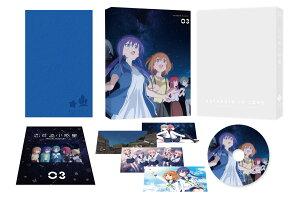 恋する小惑星 Vol.3【Blu-ray】