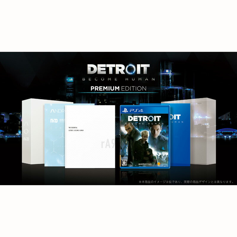 Detroit: Become Human Premium Edition
