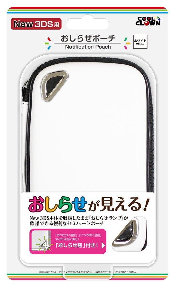 【3DS用】 おしらせポーチ<ホワイト>(new3DS用)画像