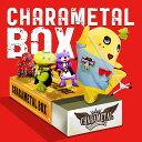 CHARAMETAL BOX (初回限定盤 CD+DVD) [ ふなっしー ]