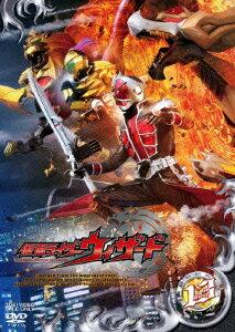 Kamen Rider wizard DVD Volume13