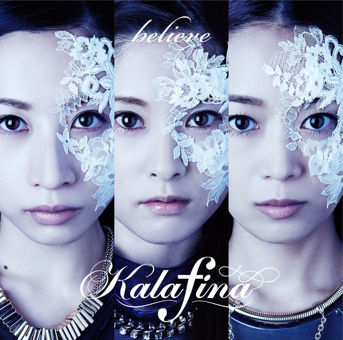 Kalafina