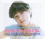 MAKO PACK [40th Anniversary Special] 〜オールタイム・ベストアルバム (CD+DVD) [ 石野真子 ]