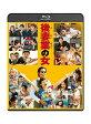 後妻業の女【Blu-ray】 [ 大竹しのぶ ]