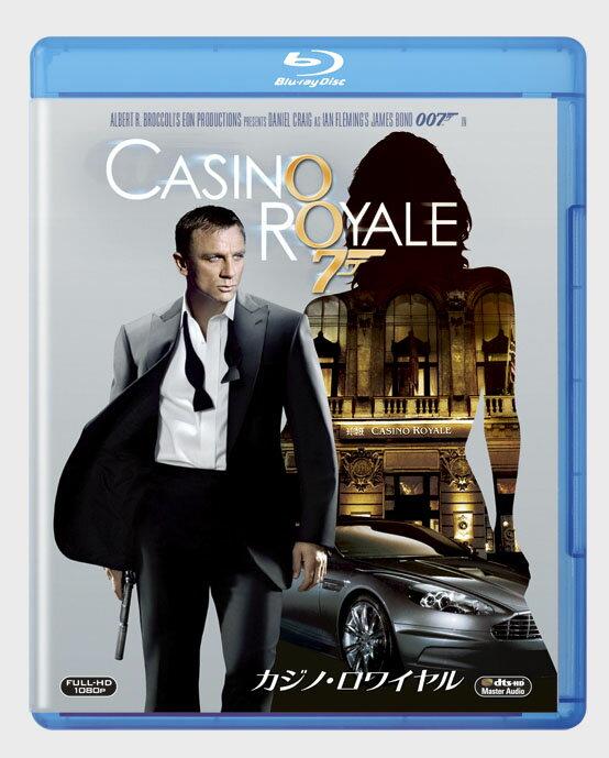 007/カジノ・ロワイヤル【Blu-ray】