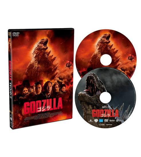 GODZILLA ゴジラ[2014] DVD2枚組画像