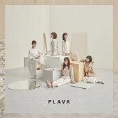 FLAVA (初回限定盤A CD+DVD)