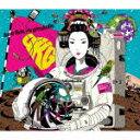 ランドマーク(完全生産限定盤 CD+アナログ盤) [ ASIAN KUNG-FU GENERATION ]